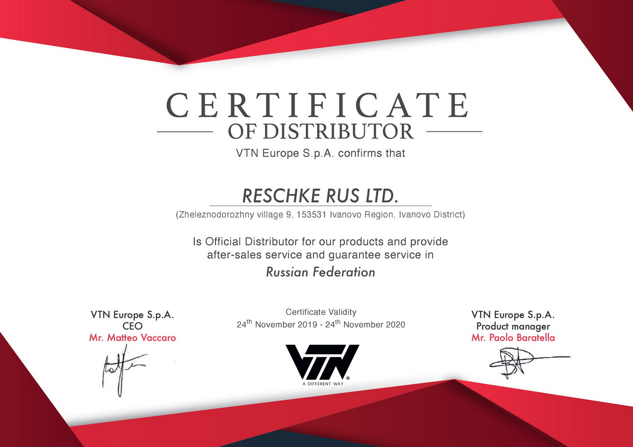 Reschke exclusive dealer for VTN attachments and demolition tools in Russia! - Фотография 3